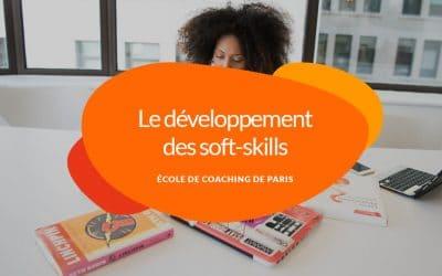 """Le développement des """"Soft skills"""", ces compétences en vogue pour les prochaines années"""